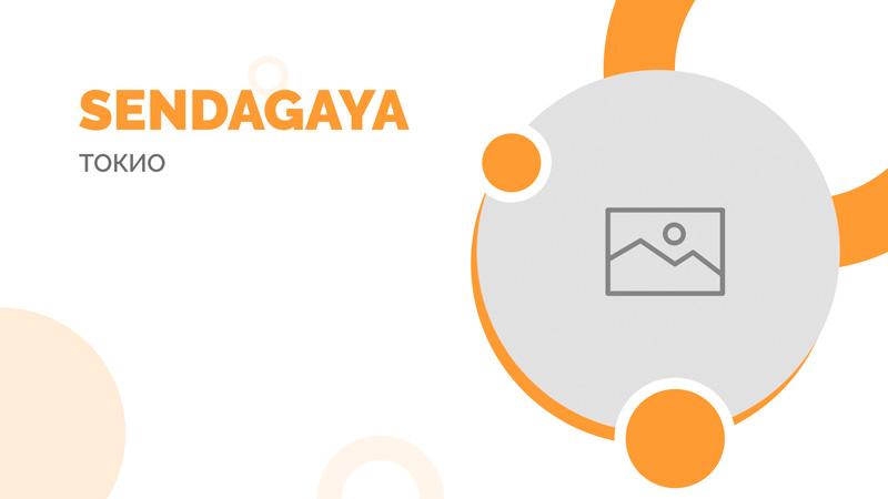 Sendagaya Japanese Language School