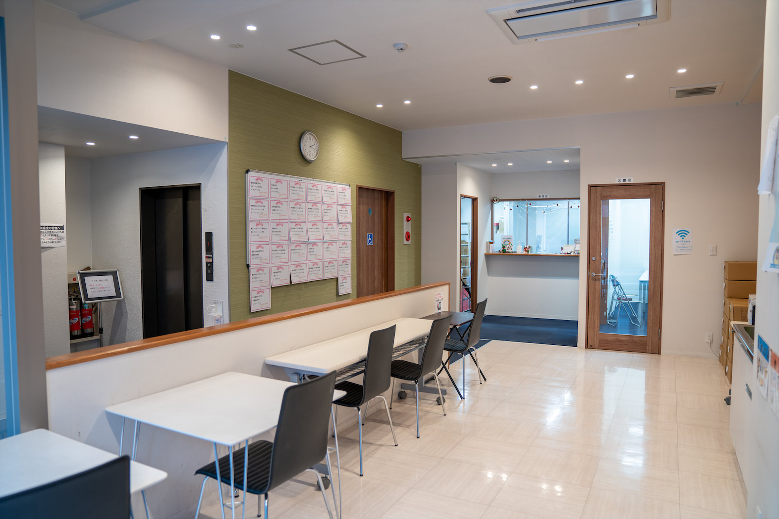 Токийская академия японского языка Мэйсэй
