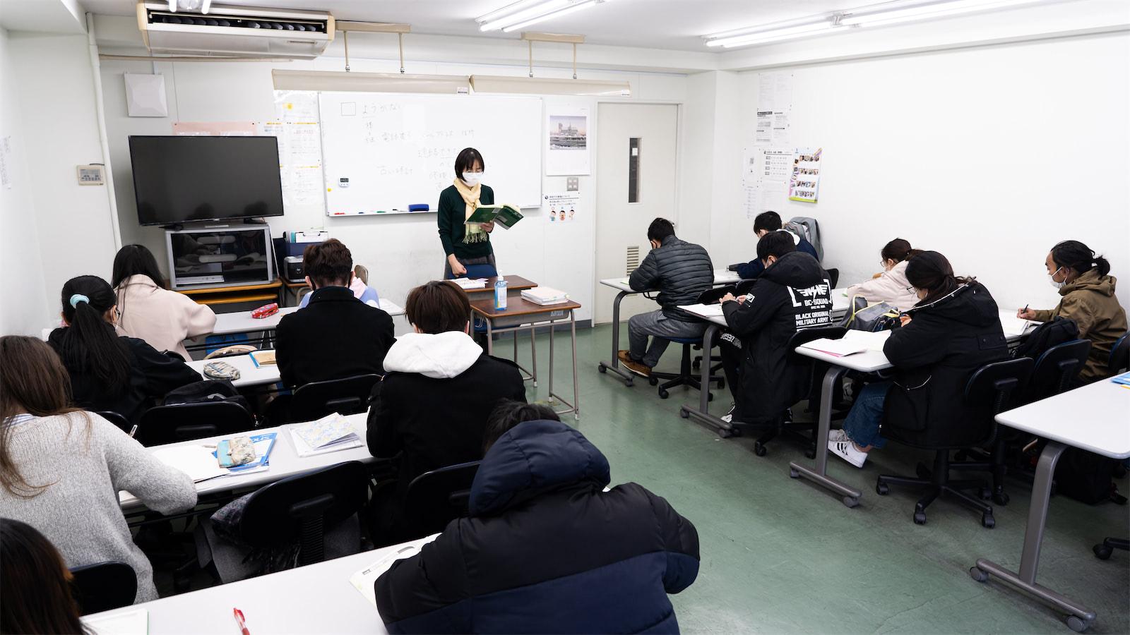 Школа японского языка KANRIN