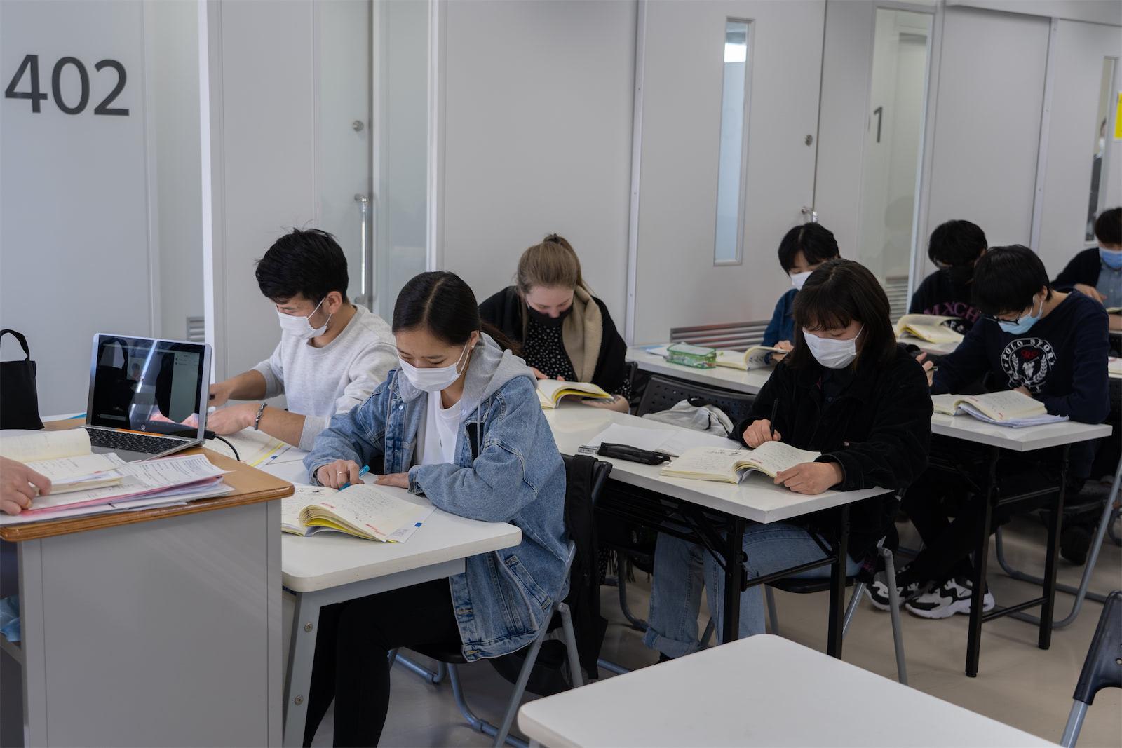 Школа японского языка SAMU